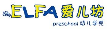 ELFA_Preschool_Logo
