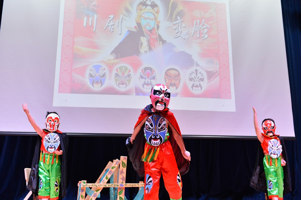 The children performed Mask Changing (变脸), a part of Sichuan opera