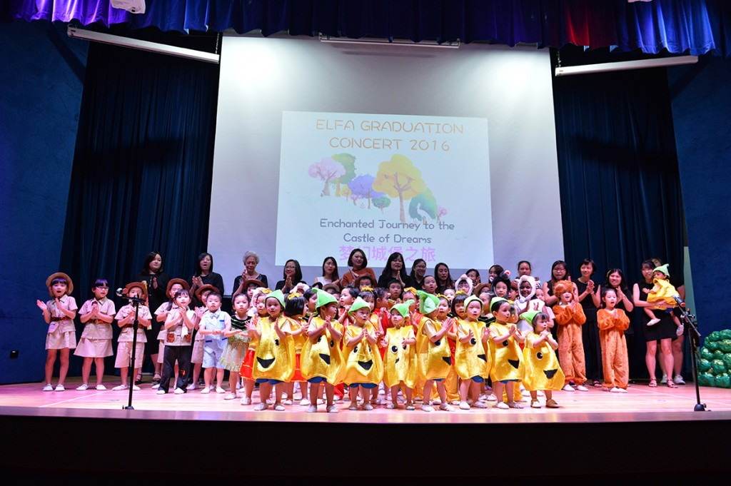 A round of applause to all ELFA Graduation Concert 2016 performers!
